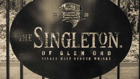 Glen Ord Distillery Gate - The Singleton of Glen Ord
